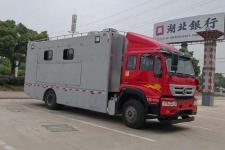 虹宇牌HYS5161XCCZ5型餐车