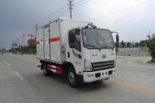 华通牌HCQ5047XDGCA5型毒性和感染性物品厢式运输车