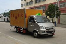 长安2米6冷藏车易燃气体厢式运输车价格