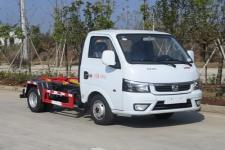 国六东风小型勾臂垃圾车价格