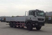 豪沃越野载货汽车(ZZ2257V455GE1JX)