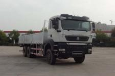 豪沃越野载货汽车(ZZ2257V455GE1J)