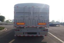 海福龙牌PC9401CCY3型仓栅式运输半挂车图片