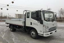 跃进国六单桥货车150马力1495吨(SH1043ZFDDMZ1)