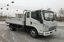 跃进国六单桥货车150马力1800吨(SH1043ZFDDMZ)