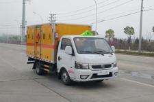 国六东风途逸3米1易燃气体厢式运输车厂家直销价