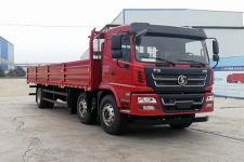 陕汽国六前四后四货车245马力15605吨(SX1251GP6559)