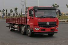 东风国六前四后四货车209马力15385吨(DFV1243GP6D1)