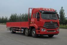豪瀚国六前四后四货车275马力14575吨(ZZ1245N56C3F1)
