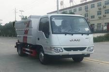 国六江淮自装卸式垃圾车价格
