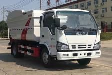 五十铃国六自装卸式垃圾车  13607286060
