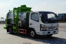 程力牌CL5120TCACC6型餐厨垃圾车