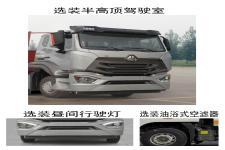 豪瀚牌ZZ1315V4666F1C型载货汽车图片