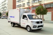 小型藍牌冷藏車海鮮運輸車生產廠家直銷報價