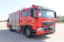 新东日牌YZR5130TXFJY130/H型抢险救援消防车