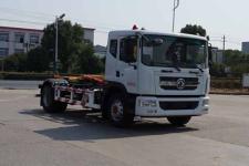中潔牌XZL5180ZXX6DF型車廂可卸式垃圾車