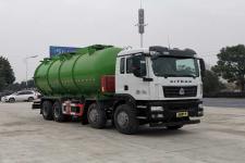 华威驰乐牌SGZ5310GWNZZ6C5型污泥运输车