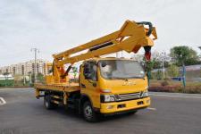 国六江淮18米高空作业车厂家销售电话13635739799