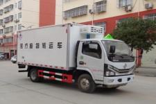 程力威牌CLW5043XYY6型医疗废物转运车