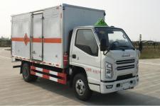 国六江铃爆破器材运输车