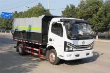 炎帝牌SZD5090ZLJ6N型垃圾转运车