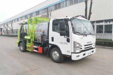 华威驰乐牌SGZ5080TCAQL6型餐厨垃圾车