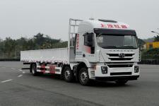 红岩前四后四货车245马力13890吨(CQ1256HMDG543)