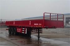 华宇达10米35吨3轴半挂车(LHY9402)