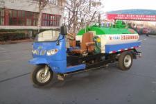 7YP-14100G2时风罐式三轮农用车(7YP-14100G2)