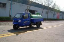 时风牌7YPJ-11100G2型罐式三轮汽车图片