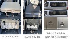长安牌SC6483A5型多用途乘用车图片2