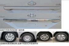长安牌SC6483A5型多用途乘用车图片3