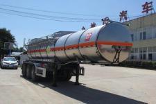 醒狮11米32吨3轴氧化性物品罐式运输半挂车(SLS9400GYW)