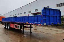 赣安13米33.5吨3轴半挂车(BGA9400)