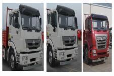 豪瀚牌ZZ1165G5113E1H型载货汽车图片