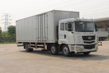 华菱国五前四后四厢式运输车220-381马力10-15吨(HN5250XXYHC24E8M5)