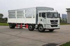 华菱国五前四后四仓栅式运输车220-381马力10-15吨(HN5250CCYHC24E8M5)