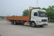 华菱之星国五后双桥,后八轮货车245马力14505吨(HN1250X31E8M5)