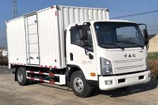 一汽凌源4.2米厢式运输车120马力