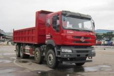 乘龙前四后八自卸车国五310马力(LZ3311M5FB)