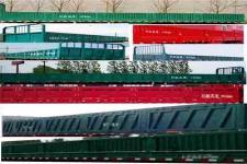 轩畅牌JFH9400型半挂车图片