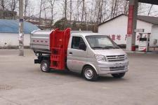 轮台县垃圾车在那里买 长安国五3方挂桶式自装卸垃圾车价格 厂家直销 厂家价格 来电送福利