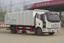 国五解放10方对接自卸垃圾车