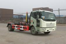 CLW5161ZXXC5车厢可卸式垃圾车