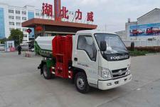国五福田挂桶式垃圾车