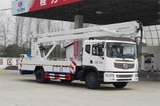 东风20米3节折臂式高空作业车