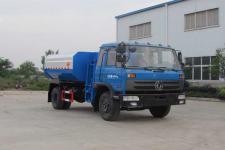 东风153自装卸式垃圾车厂家直销