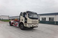QDZ5160ZXXCJE车厢可卸式垃圾车