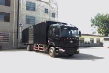 华菱国五单桥厢式运输车241-367马力5-10吨(HN5180XXYH27F1M5)