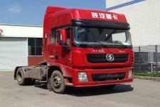 陕汽单桥集装箱半挂牵引车336马力(SX4180XB1Z)